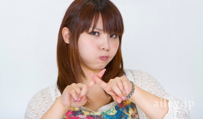 N112_cyekusuru_1_TP_V